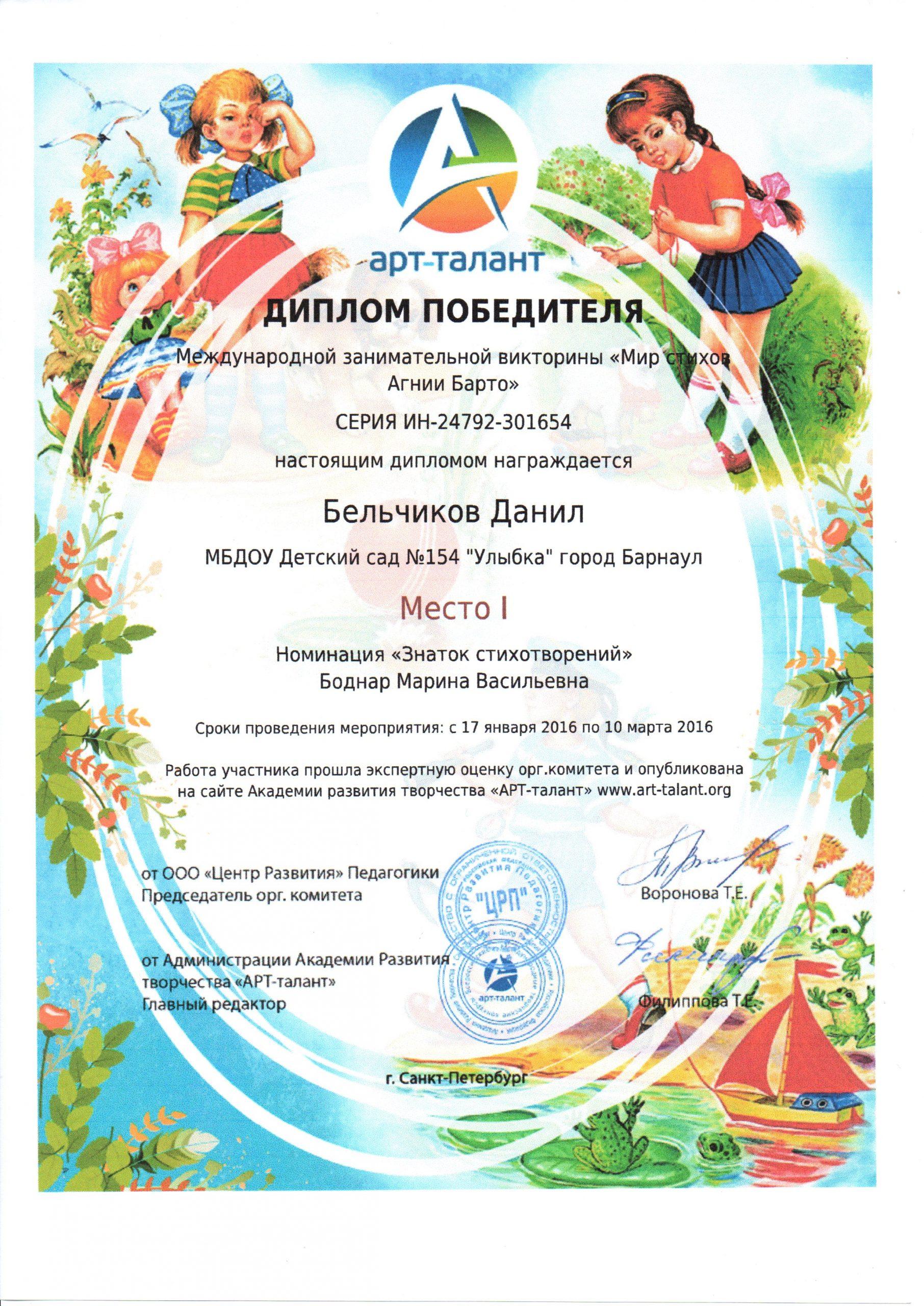 img20200915_12474024