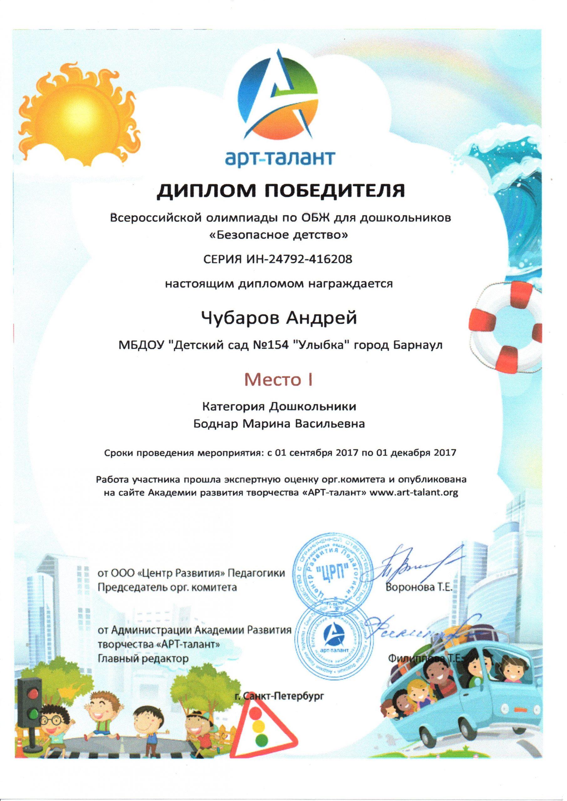img20200915_12560153